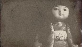 怖い話・不思議な話を集めてきた『サカキバラ』『お前を救う作戦』