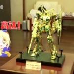 【動画】中国、バンダイが上海警察に金色のガンダムフィギュアを贈呈!その理由とは [海外]