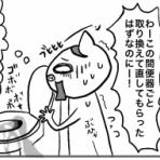 ゾニーとキッズ(アメリカ4コマ物語)