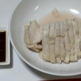 『【今日の夕飯】サラダチキン その93 醤油バター』の画像