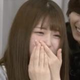 『【乃木坂46】松村沙友理、イケメンに『愛してるよ』と言われ泣いてしまう・・・』の画像