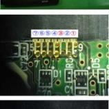 『 IODATA製bluetooth対応アダプタNVBTH2のノイズ対策手術』の画像