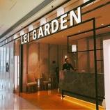 『オーセンティックな高級広東料理「利苑 LEI GARDEN」』の画像