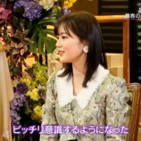 『【乃木坂46】衝撃の事実!!!生田絵梨花さん、今までダンスをごまかしていたことが判明・・・』の画像