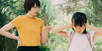 隣の家の母親が娘怒鳴りちらしてる…毒か?怒鳴られている対象が俺じゃないから安心感あるけどね。