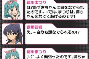 【グリマス】イベント「第11回アイドルマスターズカップ」ショートストーリーまとめ