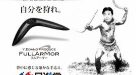 松井市長「枝野元官房長官、消費増税は野田政権で決定されたのですが、お忘れでしょうか?」