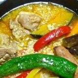 『【レシピ】クスクスを作った【アフリカ料理】』の画像