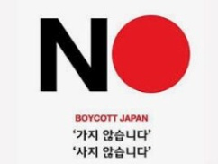 安倍首相の韓国完全無視と言い断交マジで来るかも!!! 日本の一部上場企業が韓国から次々と撤退wwwwwww