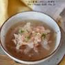 【レシピ・スープ・作り置き】大根の消費にぜひ!大根とベーコンのとろとろスープ