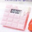 【次号予告】ゼクシィ 2020年 05月号 《特別付録》 とろけすぎる♡Q-pot.(キューポット)キッチンタイマー