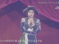 """【欅坂46】平手友梨奈が""""船長""""を務める!!!(画像多数)"""