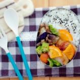 『夏野菜、夏フルーツで作るお弁当』の画像