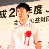 『平成28年度 JOCスポーツ賞』の画像