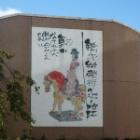 『今更ながら・・・、第三十二節 東京ヴェルディ戦「そうは問屋は卸さない/再び」』の画像