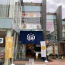 福井県のアンテナショップで蕎麦ソフト
