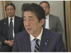 【緊急速報】 安倍首相、退陣準備を開始
