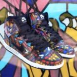 『リーク画像 Nike Dunk SB Hi × CONSEPTS 'Stained Glass'』の画像