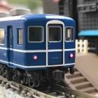 『KATO 12系 急行形客車 国鉄仕様 入線』の画像