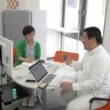 『帯広から株式会社珈琲専科ヨシダの三野宮さんご来所 今後の方向性について意見交換』の画像