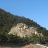 『(^^)vいつか行きたい日本の名所 花窟神社』の画像