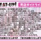 6.19 名古屋大会🔥売店ガイドライン ➖➖➖➖➖➖➖➖➖➖...