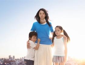 満島ひかり主演ドラマ『Woman』初回が地上波初のネット先行放送