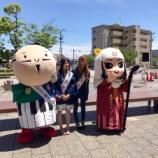 『【飛竜まつり】2017年のミス浜北が発表!今年のミスは内野香絵さんと伊藤麗沙さんのお二方!』の画像