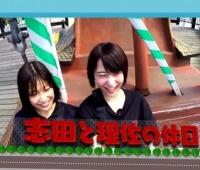 【欅坂46】次回けやかけは志田リサの休日キタ━━━(゚∀゚)━━━!!