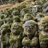 『いつか行きたい日本の名所 愛宕念仏寺』の画像