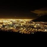 『南アフリカ旅行④』の画像