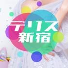 『デリス新宿(デリヘル/新宿)【S評価】ビジュアルもホスピもプレイも文句無しのらめぇ系ロリギャル!でもラストの返答が・・・』の画像