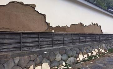 【悲報】台風の影響で江戸時代の貴重な土堀にダメージ!!
