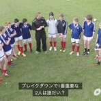 The Rugby Site Japanのblog