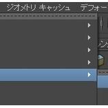 『【Maya基礎】 元に戻す回数を増やす方法 【Autodesk】【Maya2015】』の画像