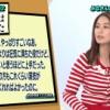NHKが西野七瀬をdisるwwwwwwwwwwww