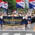 2018年横浜開港記念みなと祭国際仮装行列第66回ザよこはまパレード その3(神奈川県警察音楽隊)