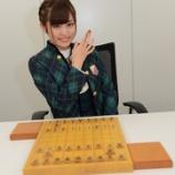 『【乃木坂46】乃木坂とAKBメンバーを将棋の駒に例えてみたwww』の画像