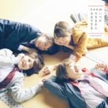 『【乃木坂46】カッコイイ系!19th 3期生曲『僕の衝動』初オンエア!感想まとめ!!』の画像