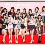 AKB48Gで脱退後に成功してる人がいないのは、「それなり」の子を集めて綺麗にラッピングし高価な商品のように見せてるだけだから。