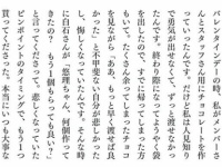 【乃木坂46】白石麻衣、後輩に滅茶苦茶優しい理想の先輩だった模様wwwwwww