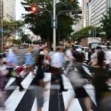 『大阪に来てびっくりしたこと!←常に早送りで時間が流れている』の画像