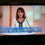 『戸田市を巡るバスツアーが10月20日(日)に開催されました』の画像