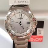 『CITIZEN ATTESA★買うなら★タイムズギアみのお店へ』の画像