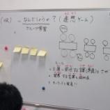 『【北九州】なんでしょうか?』の画像
