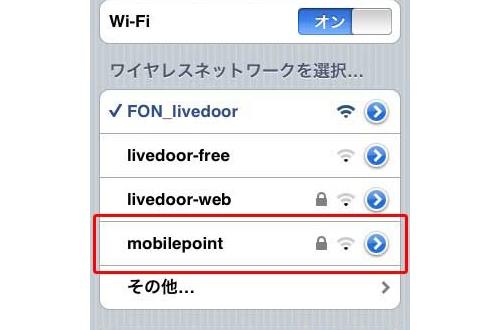 家のチャイム「ピンポーン♪」ワイ「はい」隣人「Wi-Fiにパス設定した?」のサムネイル画像
