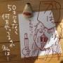 ++12月5日(木)++