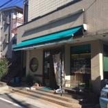 『戸田市パン選手権2013 天然酵母パン「ボヌール」のカレーパン』の画像
