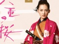 NHK大河「八重の桜」の視聴率が下がり続けてる・゚・(ノД`;)・゚・