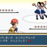 『【乃木坂46】よく作るなwww ファンが作ったキャラ『エリカとサユリ』ポケモンゲームにまさかの登場wwwwww』の画像